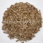 生产生物质颗粒 木屑颗粒燃料 锅炉现货燃料 清洁无污染[图]