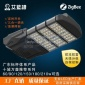 LED大功率高端模组路灯 户外道路公园 调角度调光抗浪涌180w